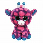 Giraffe Sky High | Ty Beanie Boo's