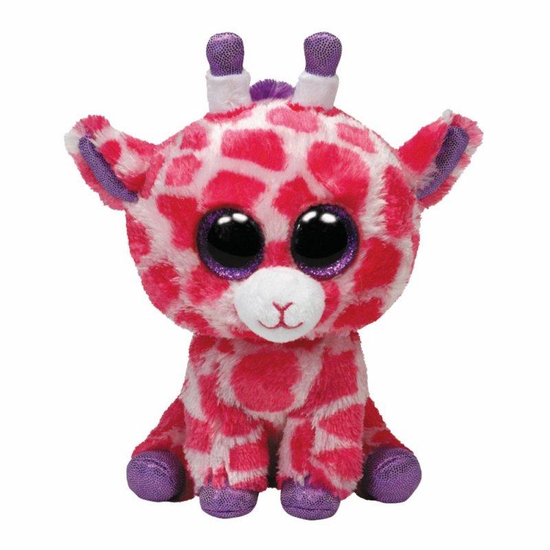 Giraffe Twigs | Ty Beanie Boo's