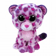 Leopard Glamour | Ty Beanie Boo's