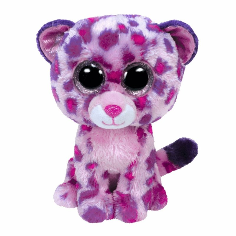 Leopard Glamour   Ty Beanie Boo's